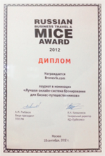 Russian Business Travel & MICE Award 2012