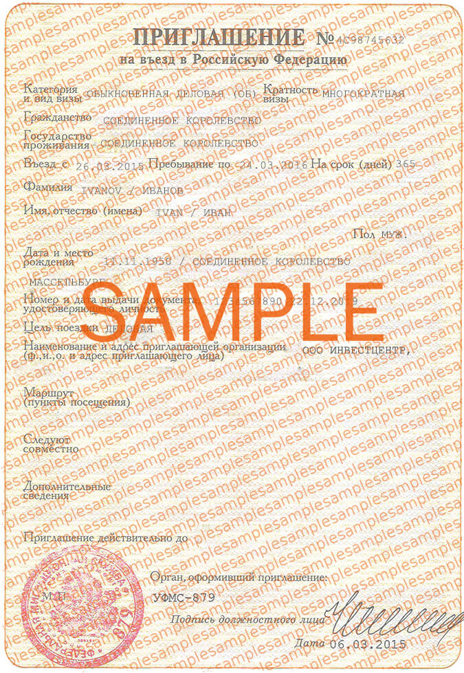 Visa to russia here is the sample of letter of invitation stopboris Image collections