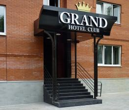 Club Grand, Russia, Tula