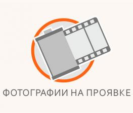 Salut Plus , Russia, Saint-Petersburg