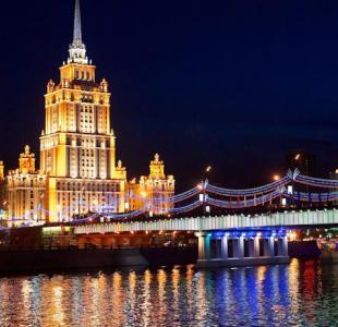 Radisson Collection Moscow (Рэдиссон Украина)