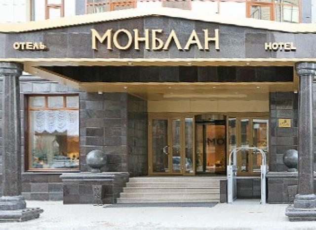 Пострадали в результате прорыва трубы в гостинице Монблан в Чите.