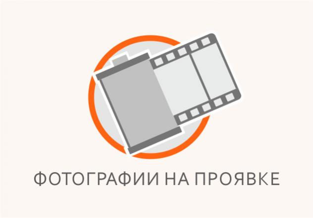 Единый Федеральный реестр туроператоров - Ростуризм